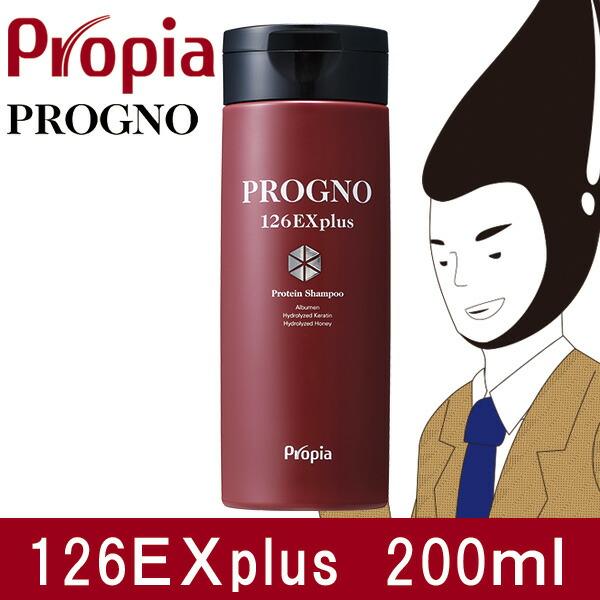 プログノ 126EX plus 200ml