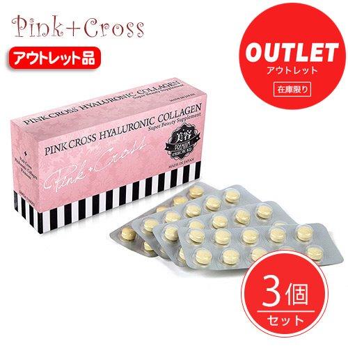 ピンククロス 飲むヒアルロン酸コラーゲン プレミアム 336mg×40粒 アウトレット品 ×3個セット