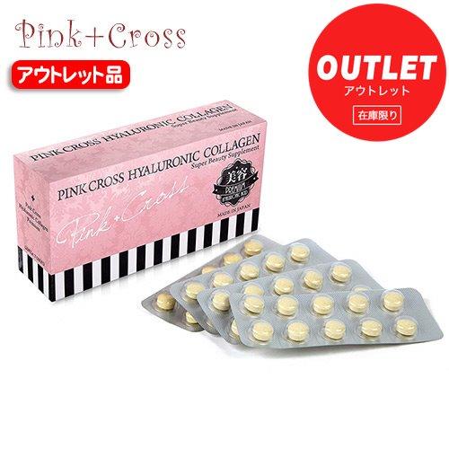 ピンククロス 飲むヒアルロン酸コラーゲン プレミアム 336mg×40粒 アウトレット品