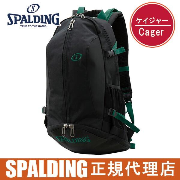 スポルディング(SPALDING) バッグ ケイジャー グリーンテープ 40-007GT