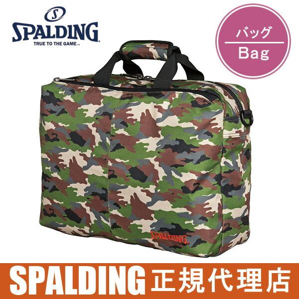 スポルディング(SPALDING) バッグ 3ウェイ ブリーフバッグ  40-019WCA