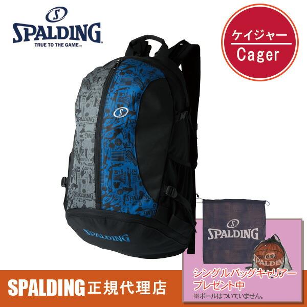 スポルディング(SPALDING) バッグ ジャイアントケイジャー グラフィティブルー 41-010GB ※シングルバッグキャリアー付き