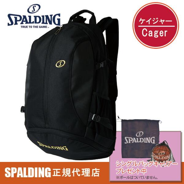 スポルディング(SPALDING) バッグ ジャイアントケイジャー ゴールド 41-010GD ※シングルバッグキャリアー付き