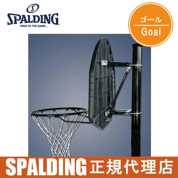 スポルディング(SPALDING) バスケットゴール マウンティングブラケット 8406SCNR