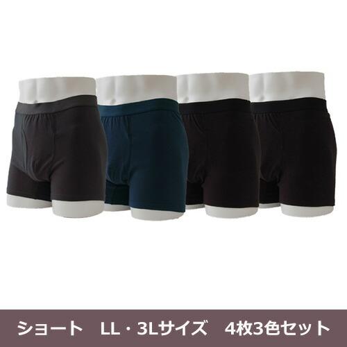 エチケットボクサーパンツ ショート 4枚(3色) LL、3Lサイズ