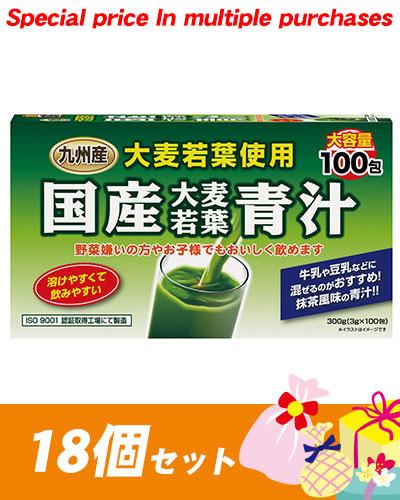 国産大麦若葉青汁 3g×100包×18個セット