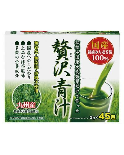 贅沢青汁 3g×45包