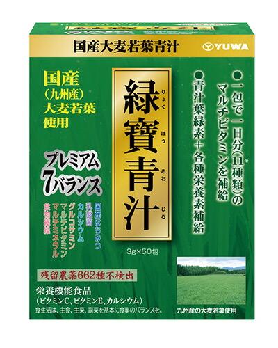 緑寶青汁 3g×50包