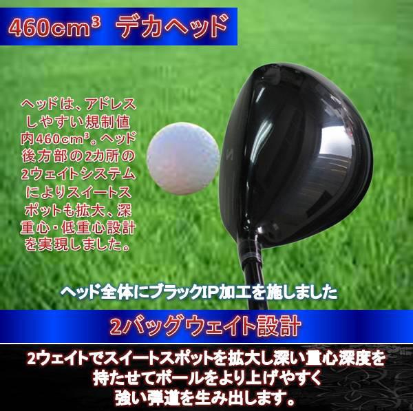d-golf-51918-06101-2.jpg
