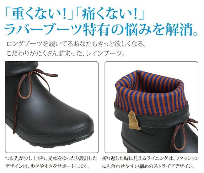 mabu-rainboots3.jpg