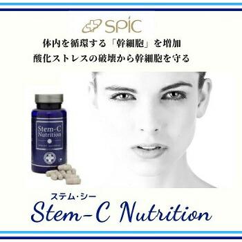 stemc