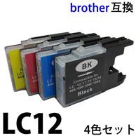lc110-4mp
