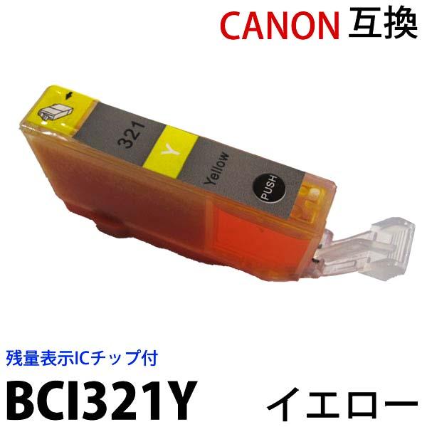 Canon mp560 series printer