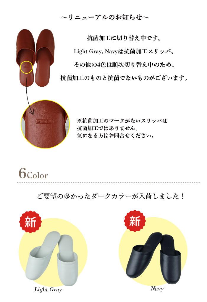 カラーノーブルL 6色