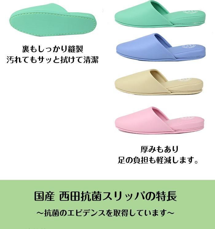 日本製スリッパ 抗菌