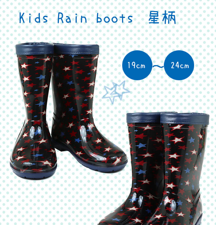 Heartful Cosmos Boots Kids Rain Boots Patterned Stars Boy Primary New Patterned Rain Boots