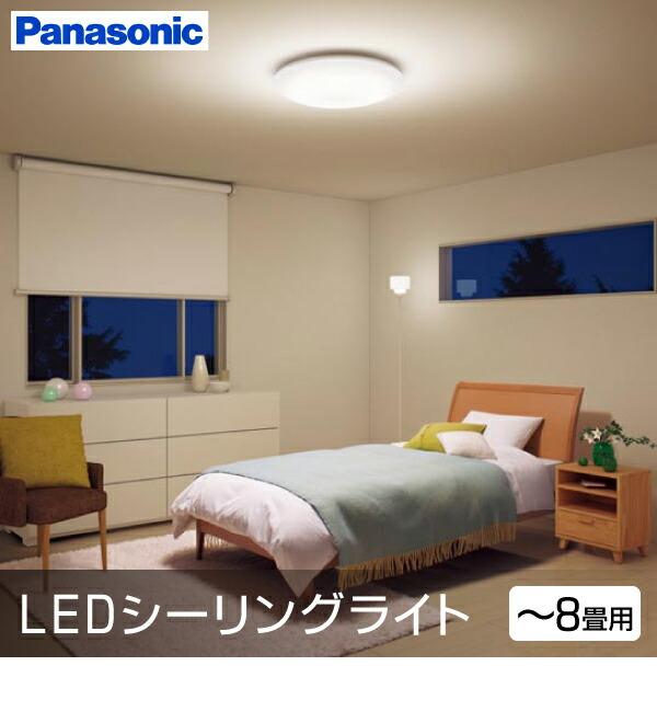 【楽天市場】【Panasonic/パナソニック】 ~8畳用 LEDシーリング ...