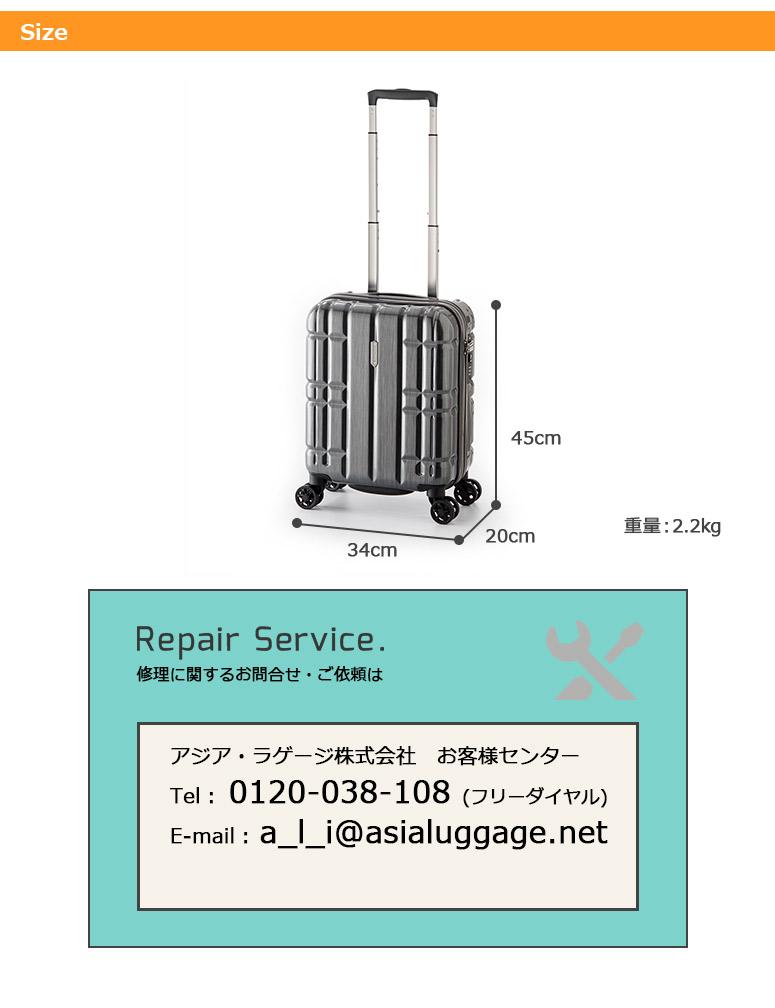 916f8d79da アジア・ラゲージ】 コインロッカー収納可能 ハードキャリーケース 温室 ...