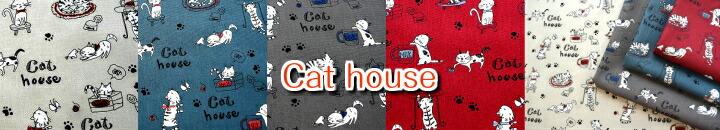 キャットハウス