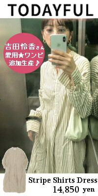 TODAYFUL トゥデイフル Stripe Shirts Dress