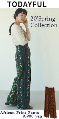 TODAYFUL (トゥデイフル) African Print Pants