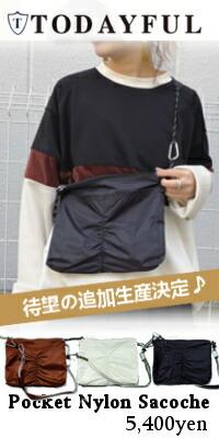 TODAYFUL(トゥデイフル)Pocket Nylon Sacoche ></a> <br><br> <br>  <br><br> <a href=