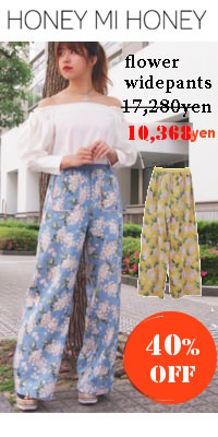 !Honey mi Honey (ハニーミーハニー)flower widepants