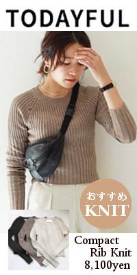 !TODAYFUL トゥデイフル Compact Rib Knit