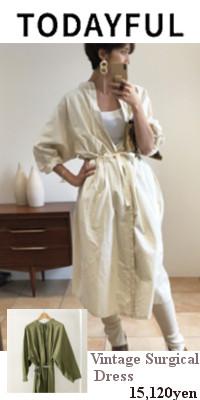 TODAYFUL トゥデイフル Vintage Surgical Dress