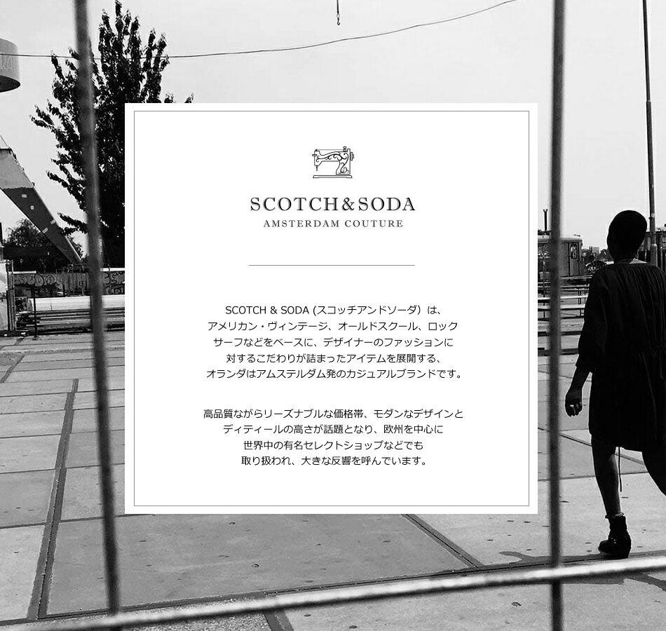 スコッチアンドソーダ/高品質/アウター