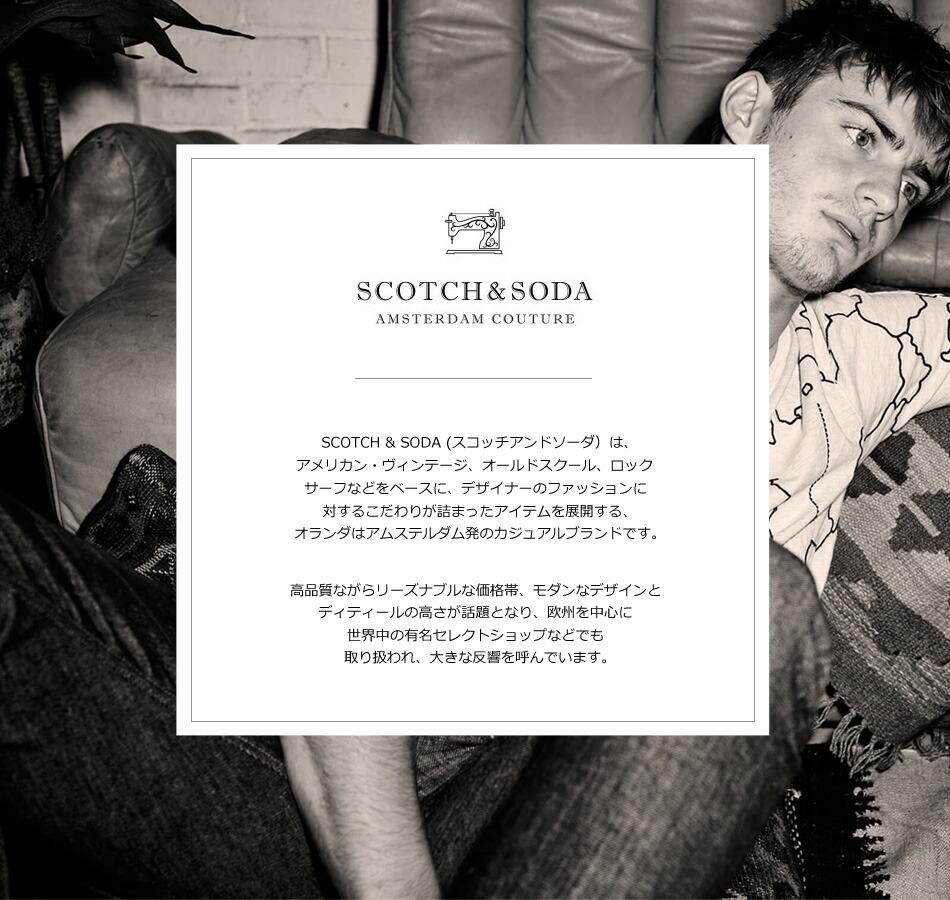 scotch&soda/スコッチアンドソーダ/スキニー