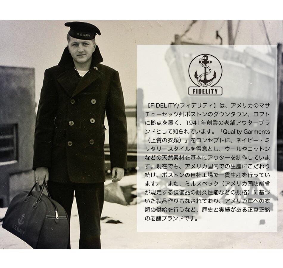 Pコート/FIDELITY/フィデリティ