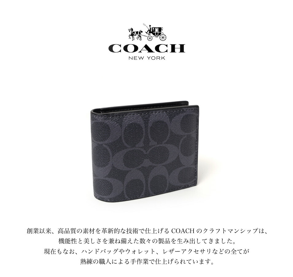 財布/coach/コーチ/ウォレット/パスケース