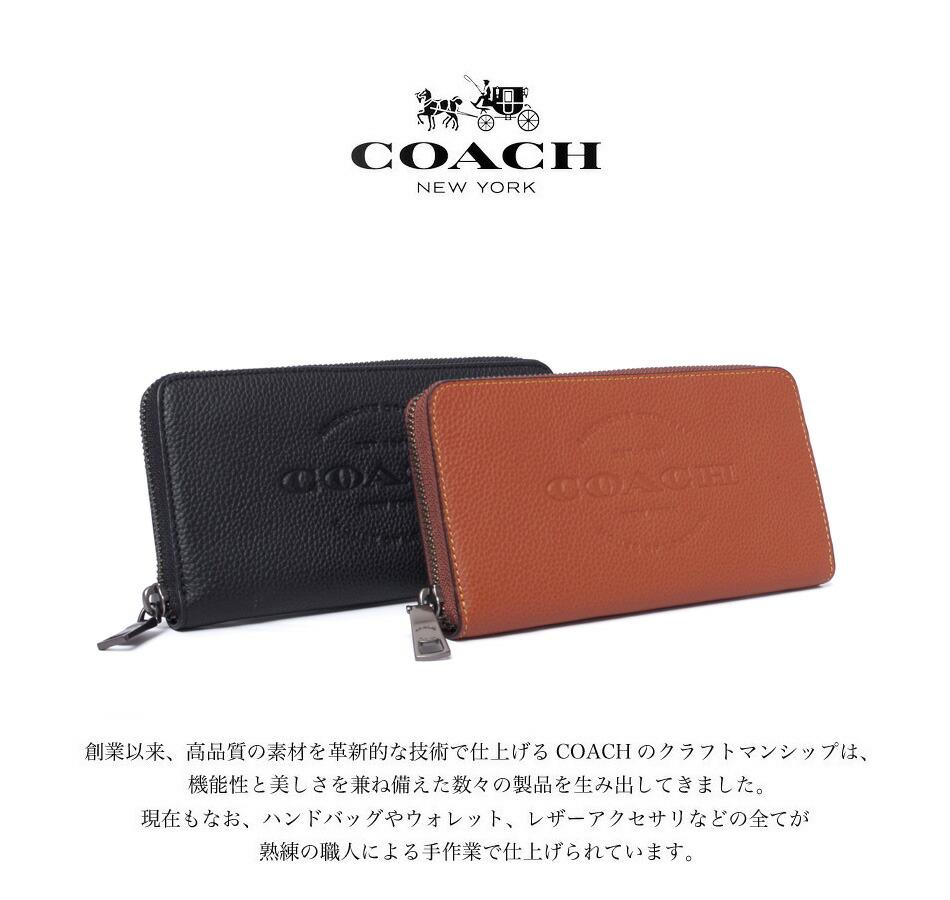 財布/coach/コーチ/ウォレット/長財布