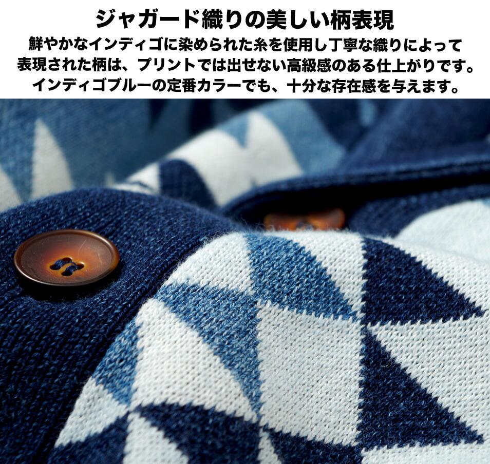 カーディガン/メンズ/ニット/インディゴ