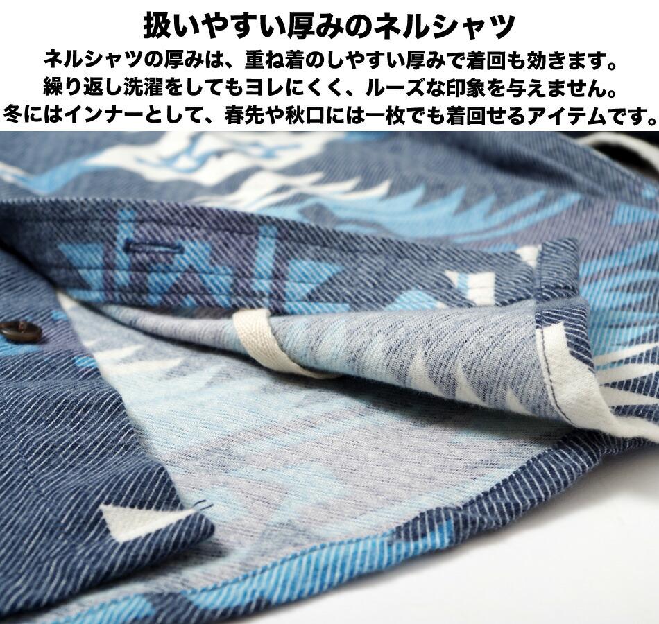 ネルシャツ/メンズ/オルテガ/ネイティブ