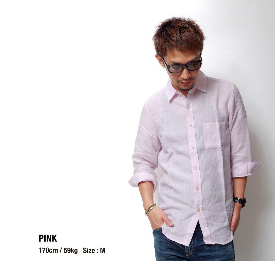 シャツ/メンズ/長袖/麻/ヘンプ/快適/きれい