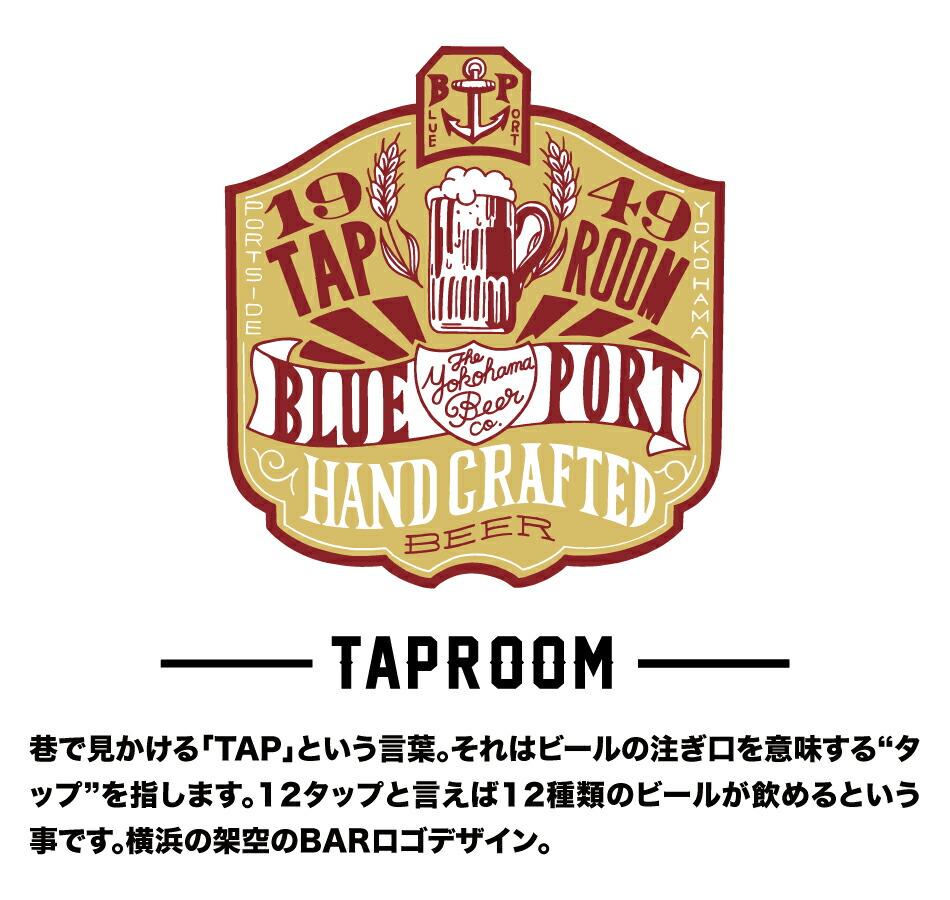 カットソー/メンズ/長袖/ロンT
