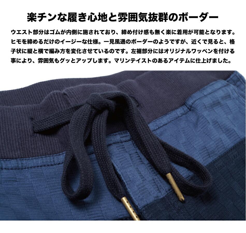 ショートパンツ/メンズ/ショーツ/ハーフパンツ