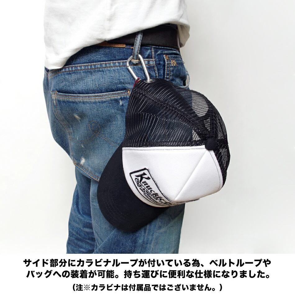 横浜/アメカジ/メッシュキャップ/