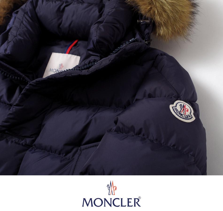モンクレールの最高品質ダウンジャケット