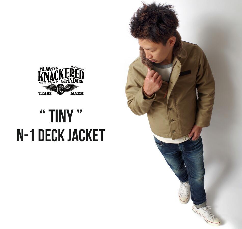 N−1/デッキジャケット/タイト