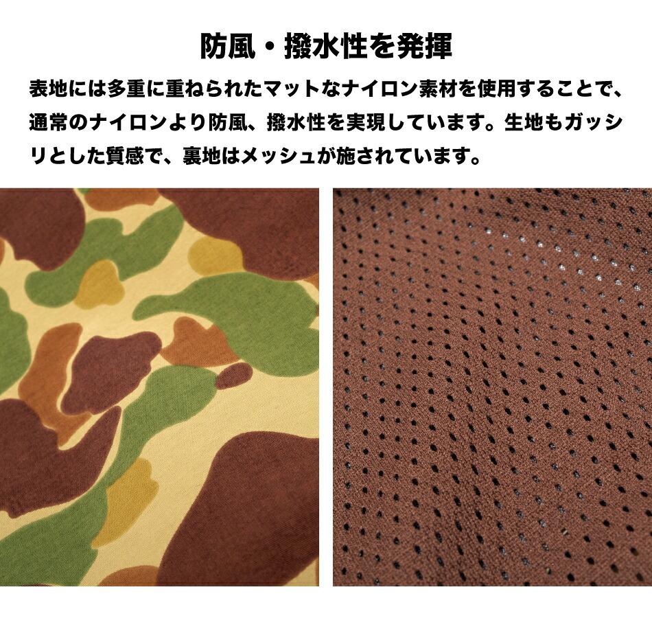 ミリタリージャケット/メンズ