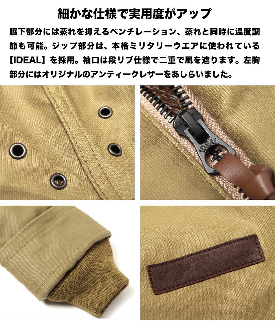 N−1/デッキジャケット/ミリタリージャケット