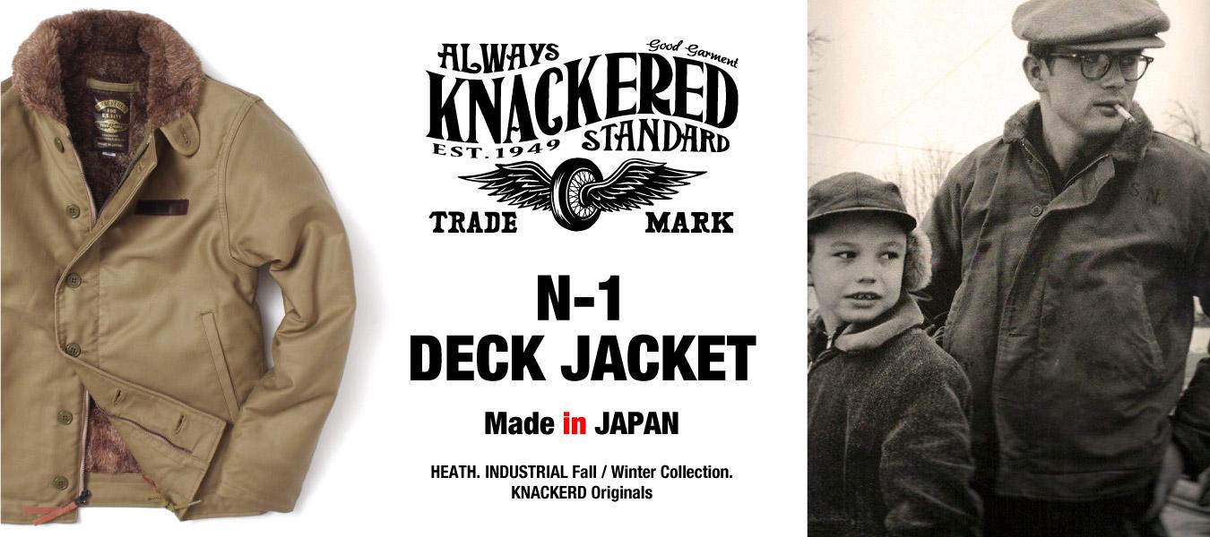 オリジナルN-1ジャケット