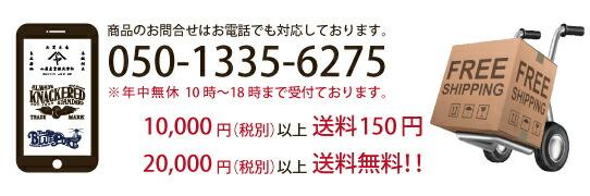 アメカジ HEATH ヒース/ブルーポート BLUE PORT/アメカジデニム/