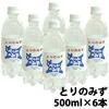ペット専用飲料水 とりのみず【6本セット・1本あたり199円】いきものたちの生体水
