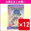 チンチラサンド1.5kg【1個あたり630円・1セット(12個)まとめ買いでお得】