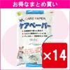 ケアペーパー4.5L【1個あたり886円・1セット(14個)まとめ買いでお得】