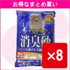 ラビレット ヒノキア消臭砂 6.5L【1個あたり1064円・1セット(8個)まとめ買いでお得】